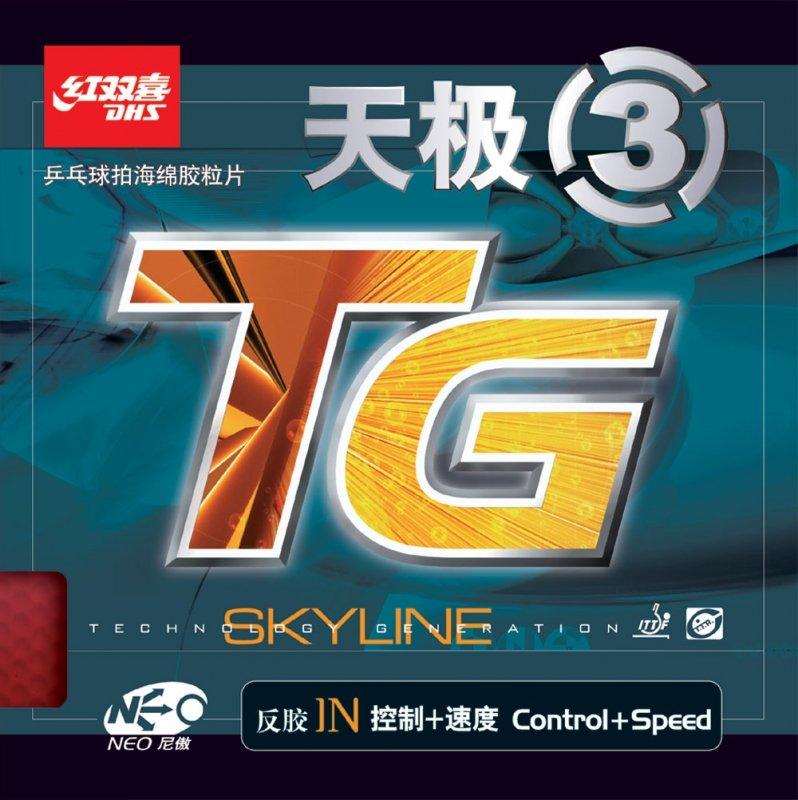 DHS Neo Skyline III