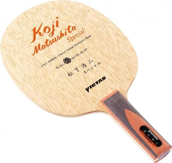 Victas Koji Matsushita Special